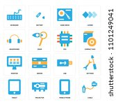set of 16 icons such as cable ...