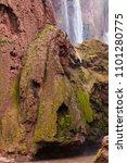 ouzoud waterfall  moroccan... | Shutterstock . vector #1101280775
