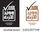 give respect to voter written... | Shutterstock .eps vector #1101357749