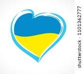 love ukraine emblem  greetings... | Shutterstock .eps vector #1101362777