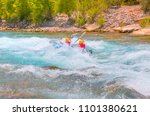 water rafting on the rapids of ... | Shutterstock . vector #1101380621