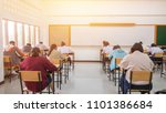 blurred of asian students... | Shutterstock . vector #1101386684