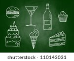 drawing of food and drink on... | Shutterstock .eps vector #110143031