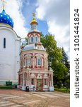 nadkladeznaya chapel at holy... | Shutterstock . vector #1101441824