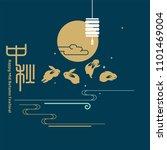 mid autumn festival graphic...   Shutterstock .eps vector #1101469004