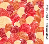 stylish colorful vector curled ... | Shutterstock .eps vector #110147819