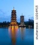 Banyan Lake Pagodas  Guilin ...