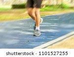 running feet male in runner...   Shutterstock . vector #1101527255