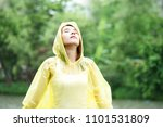 young woman standing outside...   Shutterstock . vector #1101531809
