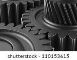 gears | Shutterstock . vector #110153615