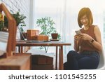 woman small business owner ...   Shutterstock . vector #1101545255