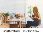 woman small business owner ... | Shutterstock . vector #1101545267