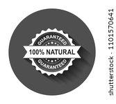 100  natural  rubber stamp.... | Shutterstock .eps vector #1101570641
