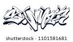summer graffiti vector original ... | Shutterstock .eps vector #1101581681