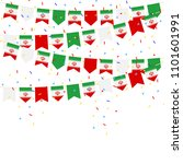 iran bunting flags with... | Shutterstock .eps vector #1101601991