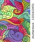 tribal doodle zentangle...   Shutterstock .eps vector #1101613451
