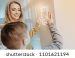 unusual technology. loving... | Shutterstock . vector #1101621194