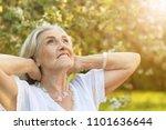 portrait of beautiful senior... | Shutterstock . vector #1101636644