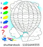 educational page with exercises ... | Shutterstock .eps vector #1101644555