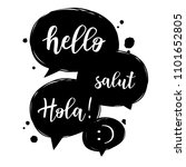 hello in different languages.... | Shutterstock .eps vector #1101652805