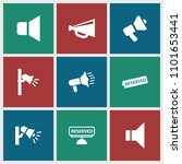 announcement icon. collection... | Shutterstock .eps vector #1101653441