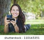 attractive happy mixed race...   Shutterstock . vector #110165351