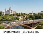 belarus  vitebsk   may 21  2018 ... | Shutterstock . vector #1101661487