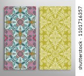 vertical seamless patterns set  ... | Shutterstock .eps vector #1101716357