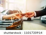 close up photo of hand over the ... | Shutterstock . vector #1101720914