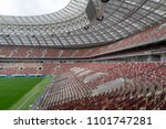 moscow  russia   05.19.2018.... | Shutterstock . vector #1101747281