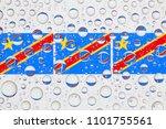 flags  of democratic republic... | Shutterstock . vector #1101755561