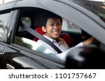 taxi driver man face asian male.... | Shutterstock . vector #1101757667