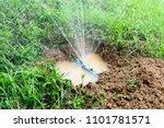 water pipe break leaking from... | Shutterstock . vector #1101781571