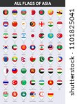 all flags of the countries of... | Shutterstock . vector #1101825041
