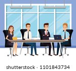 business people in the... | Shutterstock .eps vector #1101843734