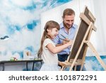 portrait of caucasian father... | Shutterstock . vector #1101872291
