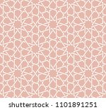 classical islamic seamless... | Shutterstock .eps vector #1101891251
