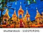 ceremony fire brigade royal... | Shutterstock . vector #1101919241