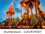 ceremony fire brigade royal... | Shutterstock . vector #1101919307