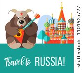 welcome to russia. vector... | Shutterstock .eps vector #1101925727