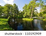 a photo of public park with lake | Shutterstock . vector #110192909