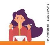 vector illustration a girl... | Shutterstock .eps vector #1101939341
