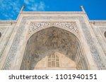 taj mahal on a sunny day. an... | Shutterstock . vector #1101940151