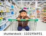 little asian baby boy sitting... | Shutterstock . vector #1101956951