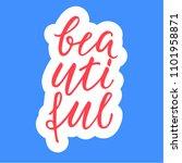 beautiful  calligraphic sticker ... | Shutterstock .eps vector #1101958871
