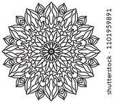 flower mandala. vintage... | Shutterstock .eps vector #1101959891