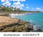 Small photo of South coastal landscape of Dominican Republic in Bayahibe beach near La Romana. Bayahibe is famous for its all-inclusive resort. Summer vacation concept.
