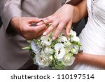 he put the wedding ring on her | Shutterstock . vector #110197514