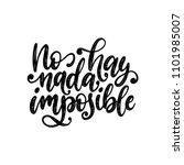no hay nada imposible  vector... | Shutterstock .eps vector #1101985007
