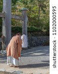 Stock photo shinto priest to give prayer 1102000595